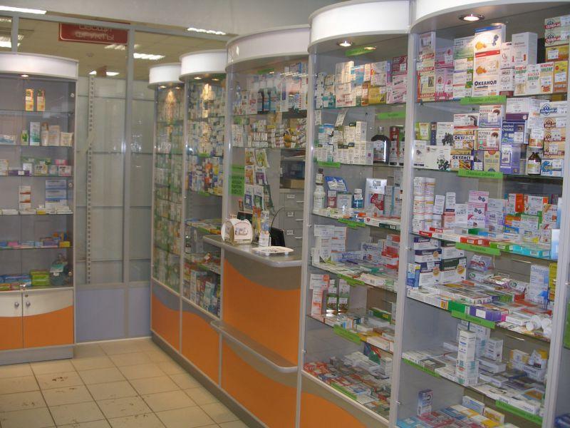 станков может купить готовую аптеку раменское вязания